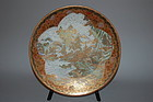 Satsuma porcelain charger, landscape, mountains, Japan Meiji era