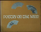 Poetry on the wind, Chinese fan painting, Honolulu, Ecke, 1982 book