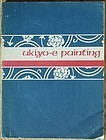 Harold P. Stern, Ukiyo-e painting, Freer Gallery, 1973 book