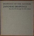 Jack Hillier, Japanese Drawings, New York 1965 book