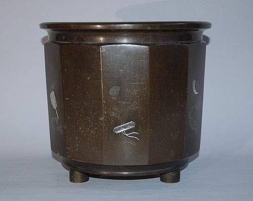 Bronze and silver hibachi brazier, takaramono, Japan, Meiji era