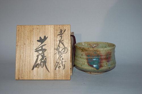Stoneware chawan tea bowl, Munakata Ryoichi, Aizu Japan 1973