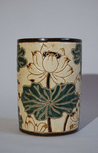 Stoneware brushpot, lotus and fuku, Kyoto ware, Japan, 19th century