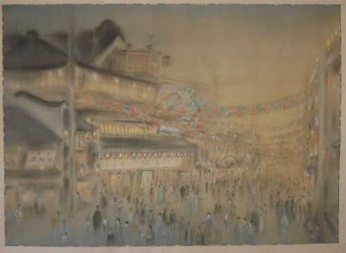 Scroll painting, evening at Minami-za, Tenjaku, Kyoto, Japan, 1927