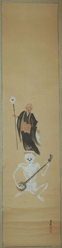 Hanging scroll, monk Ikkyu dancing on the head of a skeleton, Japan