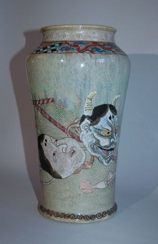 Tall vase with masks, Okame, tengu, Hannya, Japan, early 20th c.
