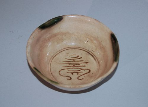 Small stoneware serving dish, kotobuki, Oribe ware, Japan, Taisho era