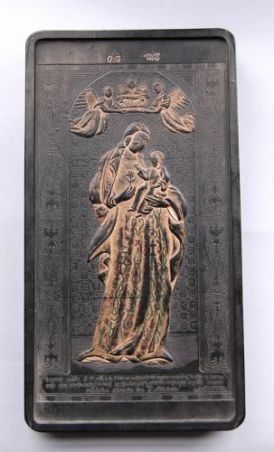 Ink stick, standing Mary with child, Matteo Ricci, China, 20th c.