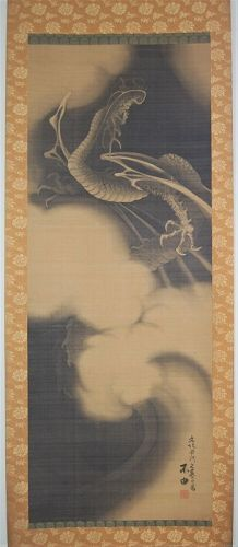 Scroll painting, dragon in clouds, black ink on silk, Fuyu, Japan