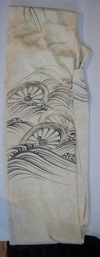 Obi woman�s sash, black ink on jacquard silk, wheels in water, Japan