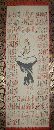 Hanging scroll, shuin, stamps from a Saigoku Kannon pilgrimage, Japan