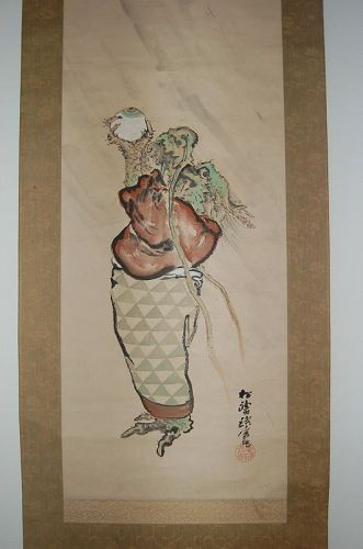 Hanging scroll, painting, dragon offering jewel, Kurata Shoto, Japan,
