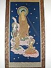 Japanese painting, Amida Seishi Kannon Jizo, 19th c