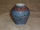 Blue porcelain jarlet, Imari, Japan 19th c.