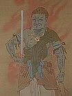 Scroll painting, Fudo Myoo, Japan, 1925