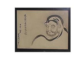 Painting, portrait of Daruma, Japan, Edo era