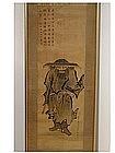 Painting, Shoki, Fujiwara Masuyoshi, Japan, 19th c.