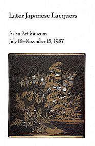 Book: Yoshiko Kakudo, Later Japanese Lacquers, 1987