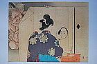 Mizuno Toshikata, shin hanga, woman and demons, Japan