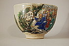 Chawan, stoneware, old wise men, Japan, 20th c