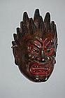 Molded mask, guardian deity, Japan, 20th century