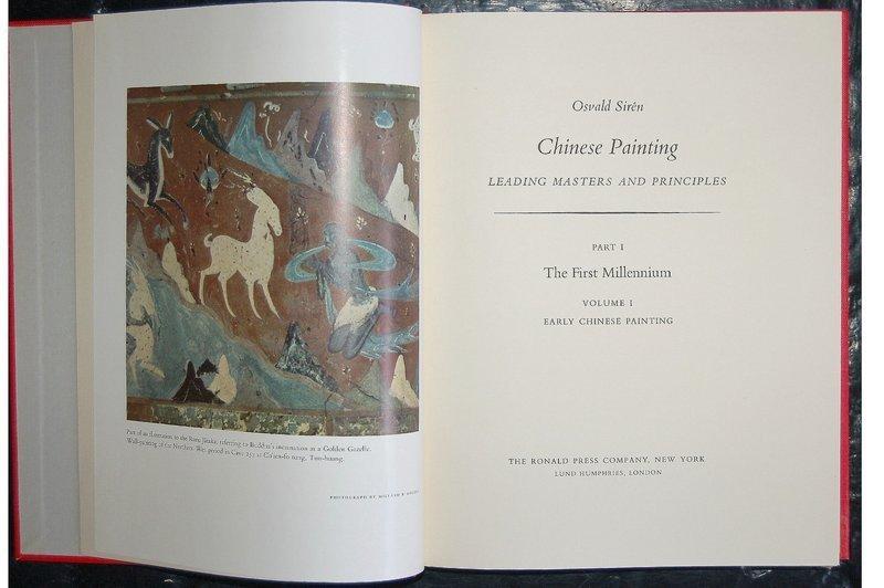 Book: Osvald Siren, Chinese Painting, 1956