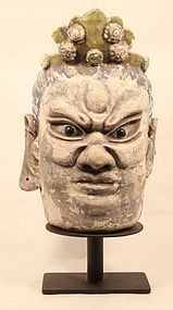 Sung Yuan Dynasty stucco Lokapala head blue