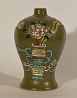 Chinese antique tea dust glazed vase with over glaze decoration