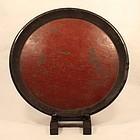 Rare Muromachi-Edo  Negoro lacquer tray