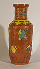 Antique Chinese molded and enamel decorated vase