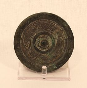 Eastern Han dynasty (25 CE-220 CE) bronze mirror with four birds