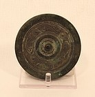 Eastern Han dynasty (25 CE-220 CE) bronze mirror with four birds v6