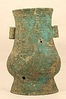 Chinese archaic Bronze Hu vase v7