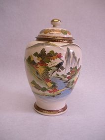 Japanese Satsuma ginger jar vase
