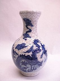 Vintage Chinese crackle glazed vase