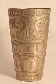 Antique Indian Tinned Bronze tall cup with etched Palace designs