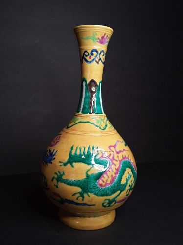 Qing Dynasty Imperial Yellow Glazed Vase With Dragon and Phoenix
