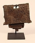 17-18thc Continental hand made Iron Lock on stand no Key