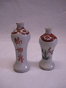 Antique Japanese altar vases