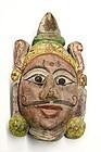 East Indian polychromed mask of the fair-skinned Balarama