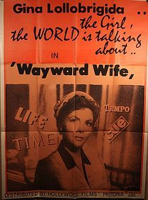 1953 The Wayward Wife Reproduction Poster Print Style A