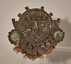 Chimu - Sican silver Burial Mask