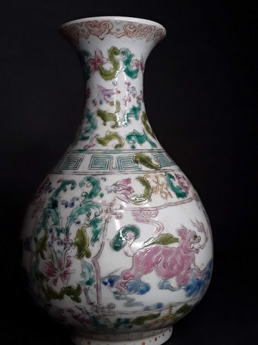 Antique Chinese Enamel Decorated Vase with Florals and Animals