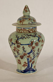 Chinese Copper Red and Blue Glazed Lidded Urn