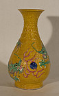 Chinese Imperial Egg Yolk Yellow and Aubergine Molded Vase with Dragon