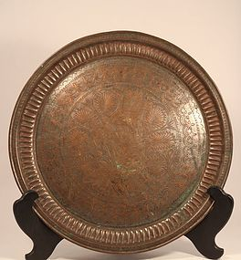 18th-19th c Near Eastern large and Heavy Copper serving Tray