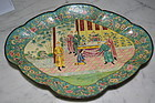 Antique Chinese Painted Canton Lobed Tray