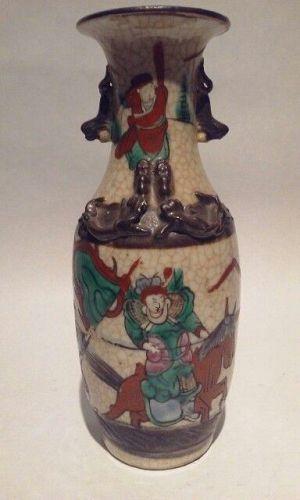 Nanking Chinese Famille Verte Vase