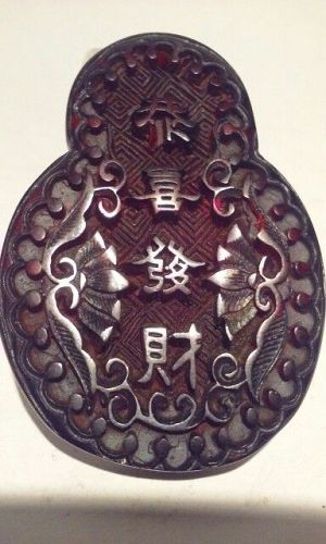 Chinese Cherry Colored Amber Buddhist Pendant