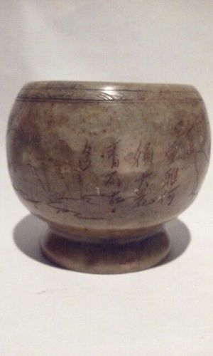 Qing Dynasty Soapstone Shoushan  Incised Poem Cup